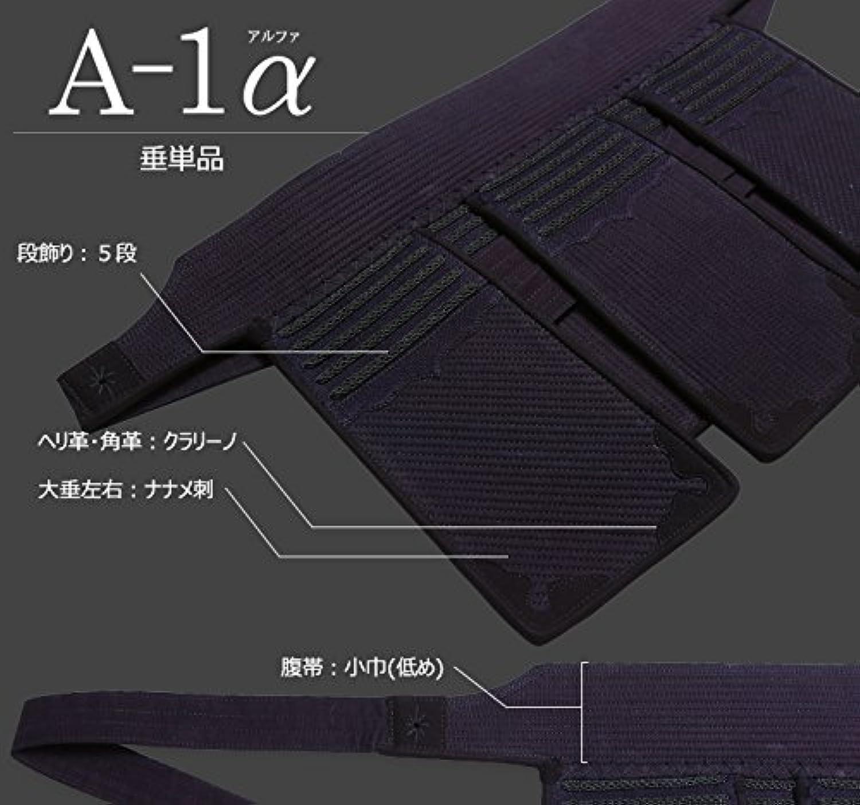 【剣道防具】垂単品 A-1α