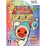 太鼓の達人Wii 決定版(ソフト単品版)