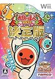 「太鼓の達人Wii 決定版」の画像