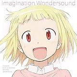 TVアニメ『アリスと蔵六』オリジナルサウンドトラック Imagination Wondersound/TO-MAS