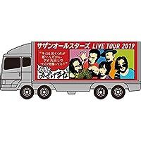 サザンオールスターズ LIVE TOUR 2019 ツアートラックミニカー シルバー