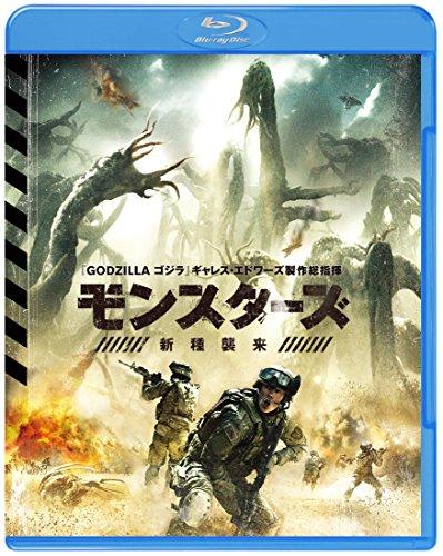モンスターズ/新種襲来 ブルーレイ&DVDセット(初回仕様/2枚組/特製ブックレット付) [Blu-ray]の詳細を見る