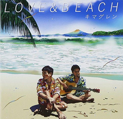 LOVE&BEACH(初回限定盤)(DVD付) - ARRAY(0xe8752d0)
