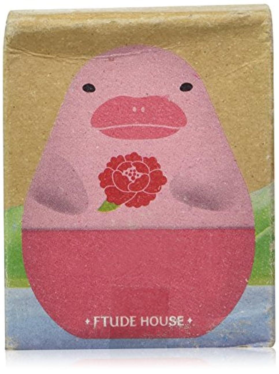 エチュードハウス(ETUDE HOUSE) ミッシングユー  ハンドクリーム #3(PD)