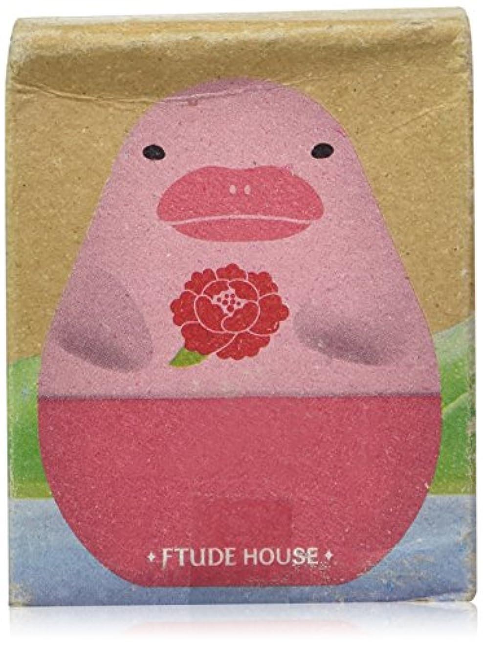 外出苦しみ現代のエチュードハウス(ETUDE HOUSE) ミッシングユー  ハンドクリーム #3(PD)