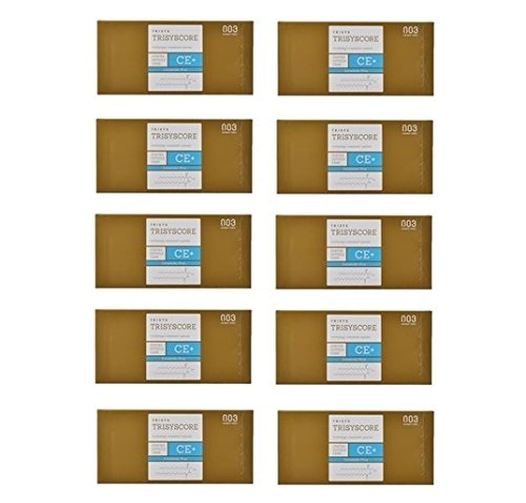 繊維リネンピアノ【X10個セット】ナンバースリー トリシスコア CEプラス (ヘアトリートメント) 12g × 4包入り