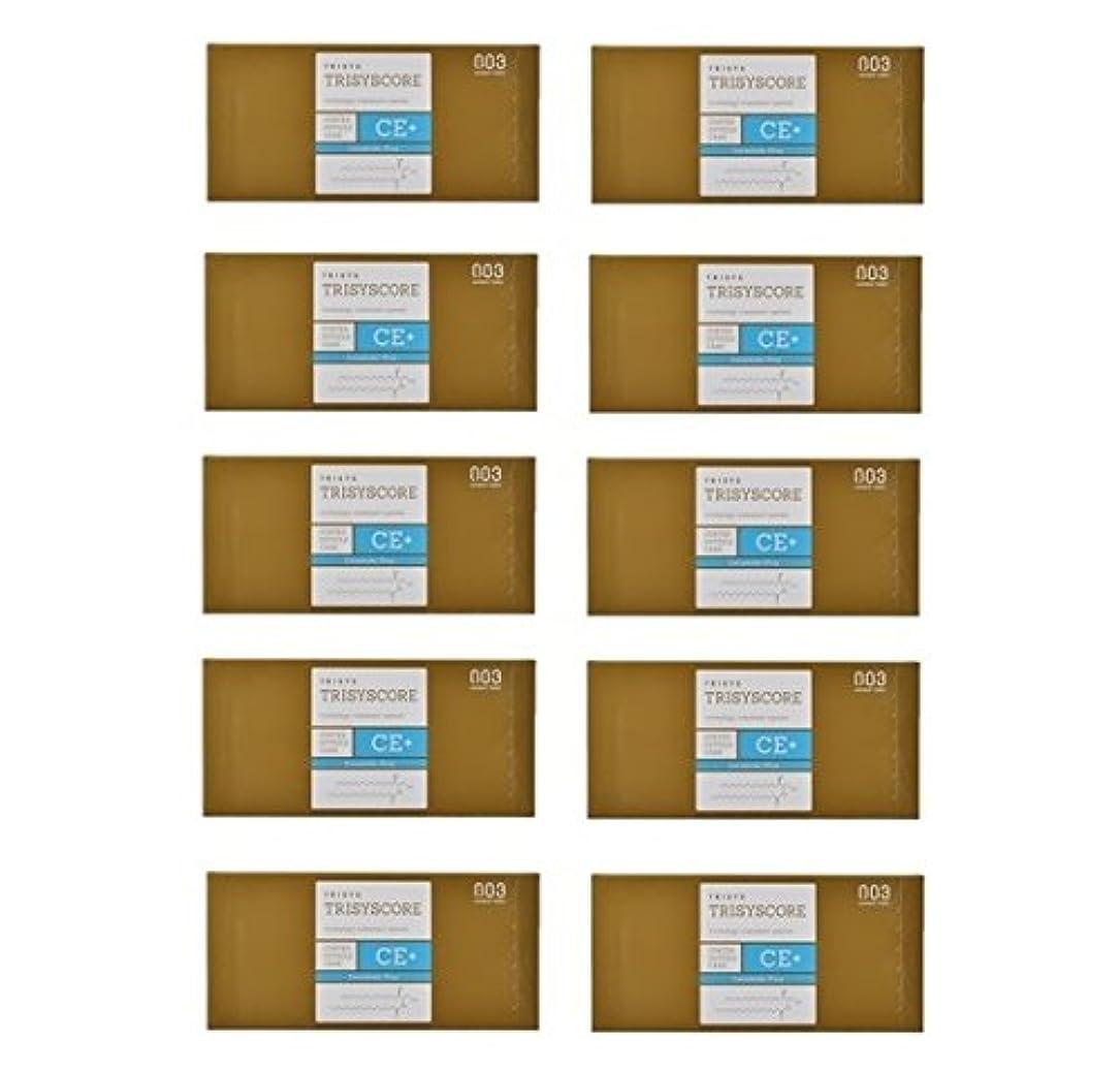 広い穴ネーピア【X10個セット】ナンバースリー トリシスコア CEプラス (ヘアトリートメント) 12g × 4包入り