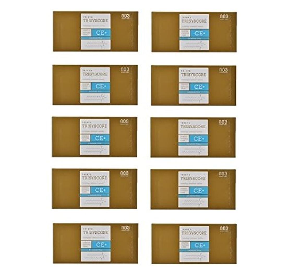 絶滅させるロマンス理論的【X10個セット】ナンバースリー トリシスコア CEプラス (ヘアトリートメント) 12g × 4包入り