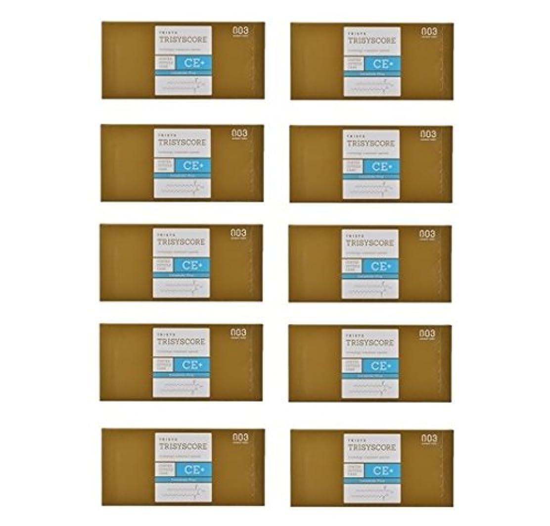 騒ぎ水陸両用災難【X10個セット】ナンバースリー トリシスコア CEプラス (ヘアトリートメント) 12g × 4包入り