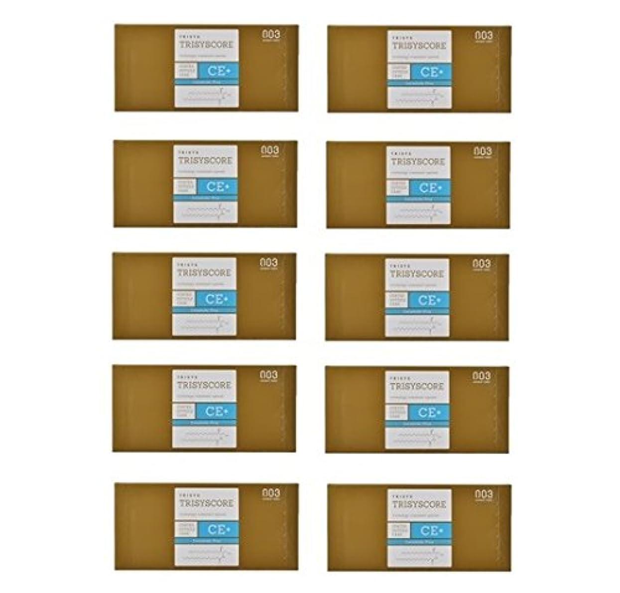 ダンス通知するアコード【X10個セット】ナンバースリー トリシスコア CEプラス (ヘアトリートメント) 12g × 4包入り
