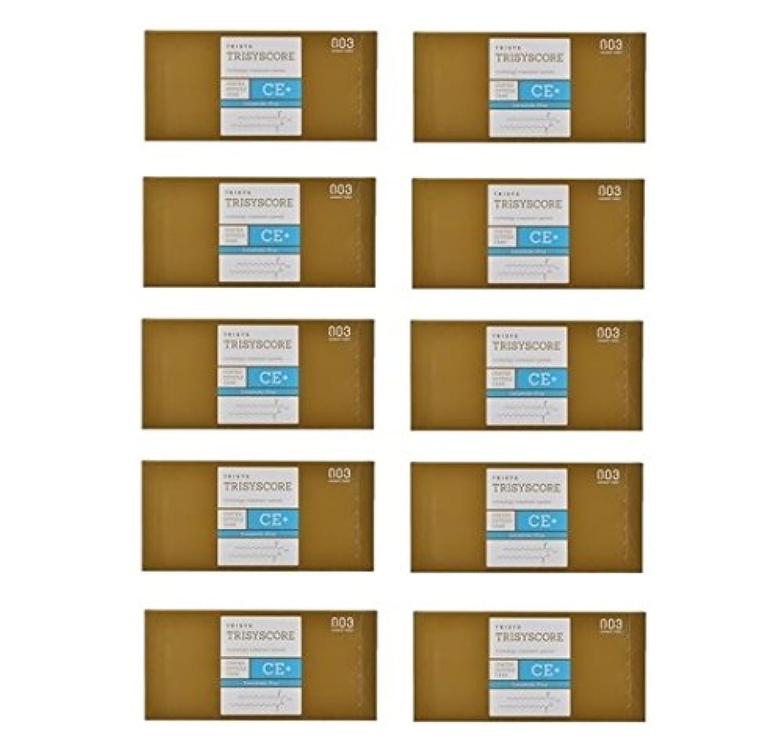 約束する植生肉【X10個セット】ナンバースリー トリシスコア CEプラス (ヘアトリートメント) 12g × 4包入り