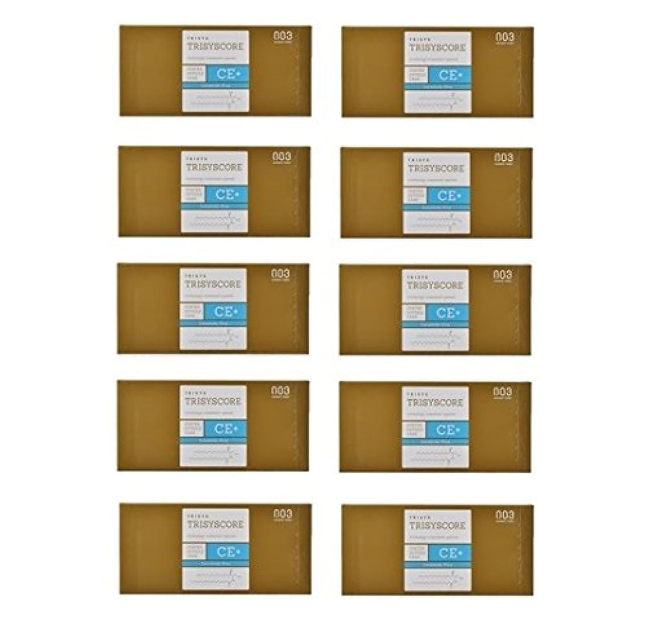 濃度誓う不当【X10個セット】ナンバースリー トリシスコア CEプラス (ヘアトリートメント) 12g × 4包入り