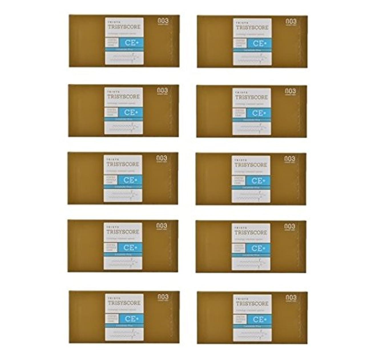 肉屋必要とするアクセサリー【X10個セット】ナンバースリー トリシスコア CEプラス (ヘアトリートメント) 12g × 4包入り