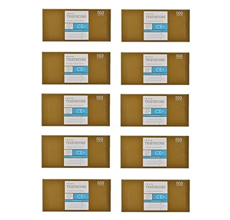 キャンペーン手がかりキー【X10個セット】ナンバースリー トリシスコア CEプラス (ヘアトリートメント) 12g × 4包入り