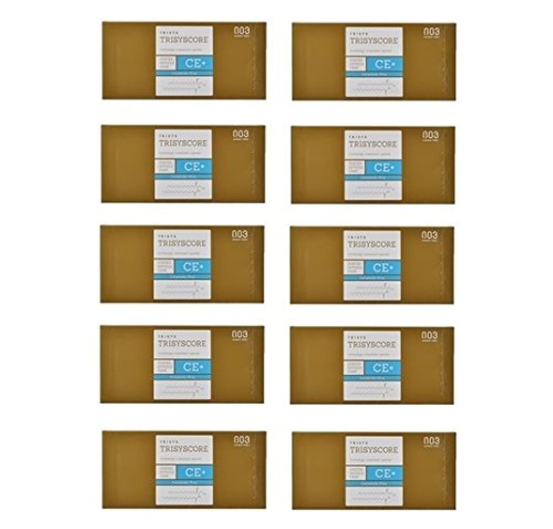 薬理学累計憂鬱な【X10個セット】ナンバースリー トリシスコア CEプラス (ヘアトリートメント) 12g × 4包入り
