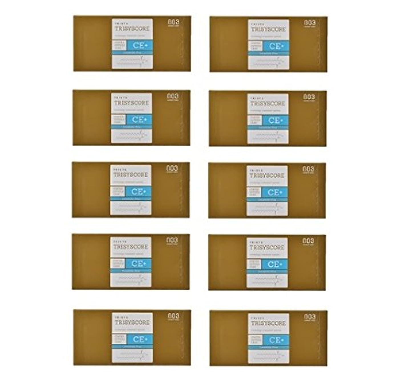 スイス人シーフード論理的【X10個セット】ナンバースリー トリシスコア CEプラス (ヘアトリートメント) 12g × 4包入り