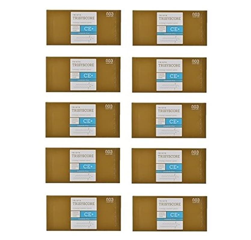 費用ヒゲ蒸し器【X10個セット】ナンバースリー トリシスコア CEプラス (ヘアトリートメント) 12g × 4包入り