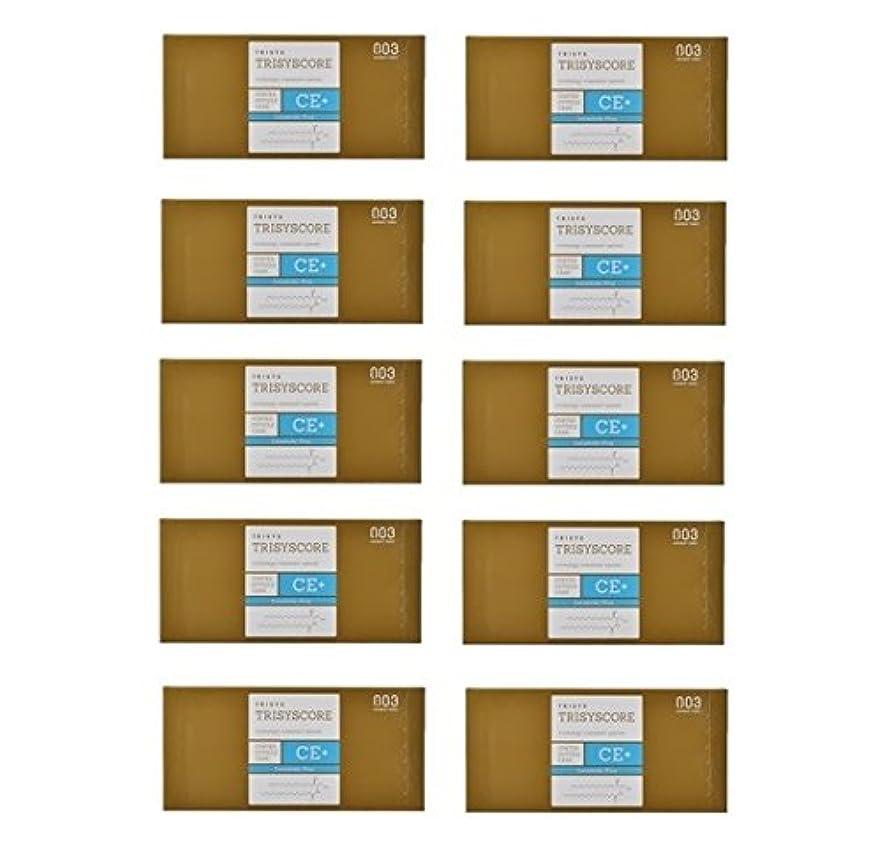 バーガー表示分析【X10個セット】ナンバースリー トリシスコア CEプラス (ヘアトリートメント) 12g × 4包入り