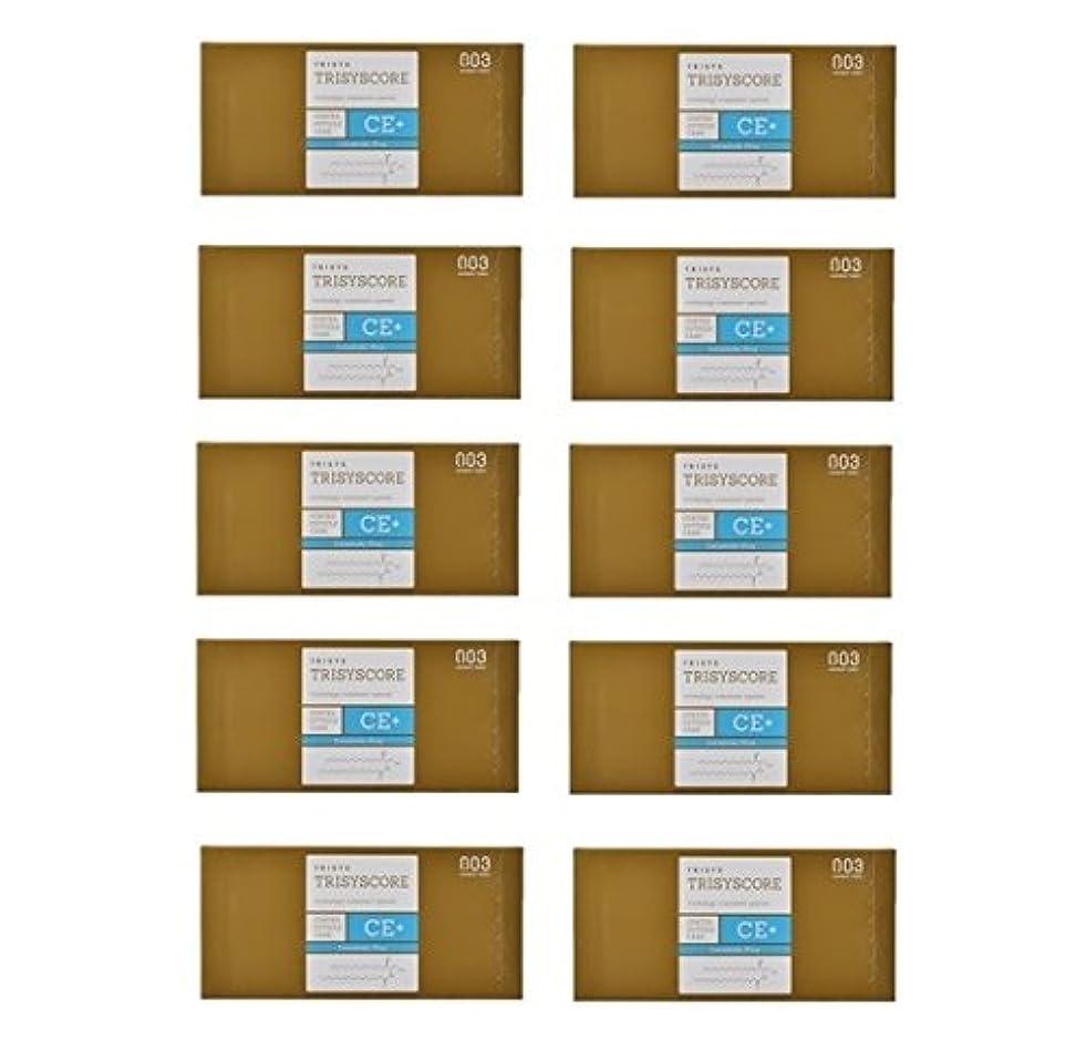 折り目ペア印刷する【X10個セット】ナンバースリー トリシスコア CEプラス (ヘアトリートメント) 12g × 4包入り