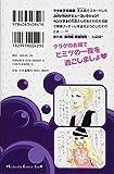 海月姫(7) (KC KISS) 画像