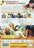奇跡の夏 [DVD]