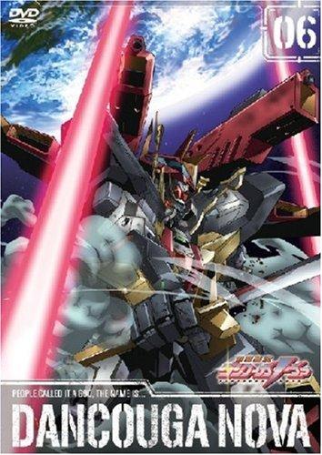 獣装機攻 ダンクーガ ノヴァ 第6巻 [DVD]