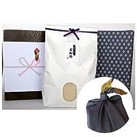 新潟県産コシヒカリ (有機肥料・米袋:白・包装紙:青・風呂敷:青)5キロ