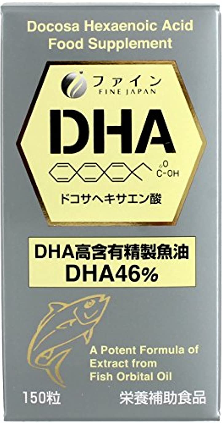 囲まれたピッチャー睡眠ファイン DHA 150粒