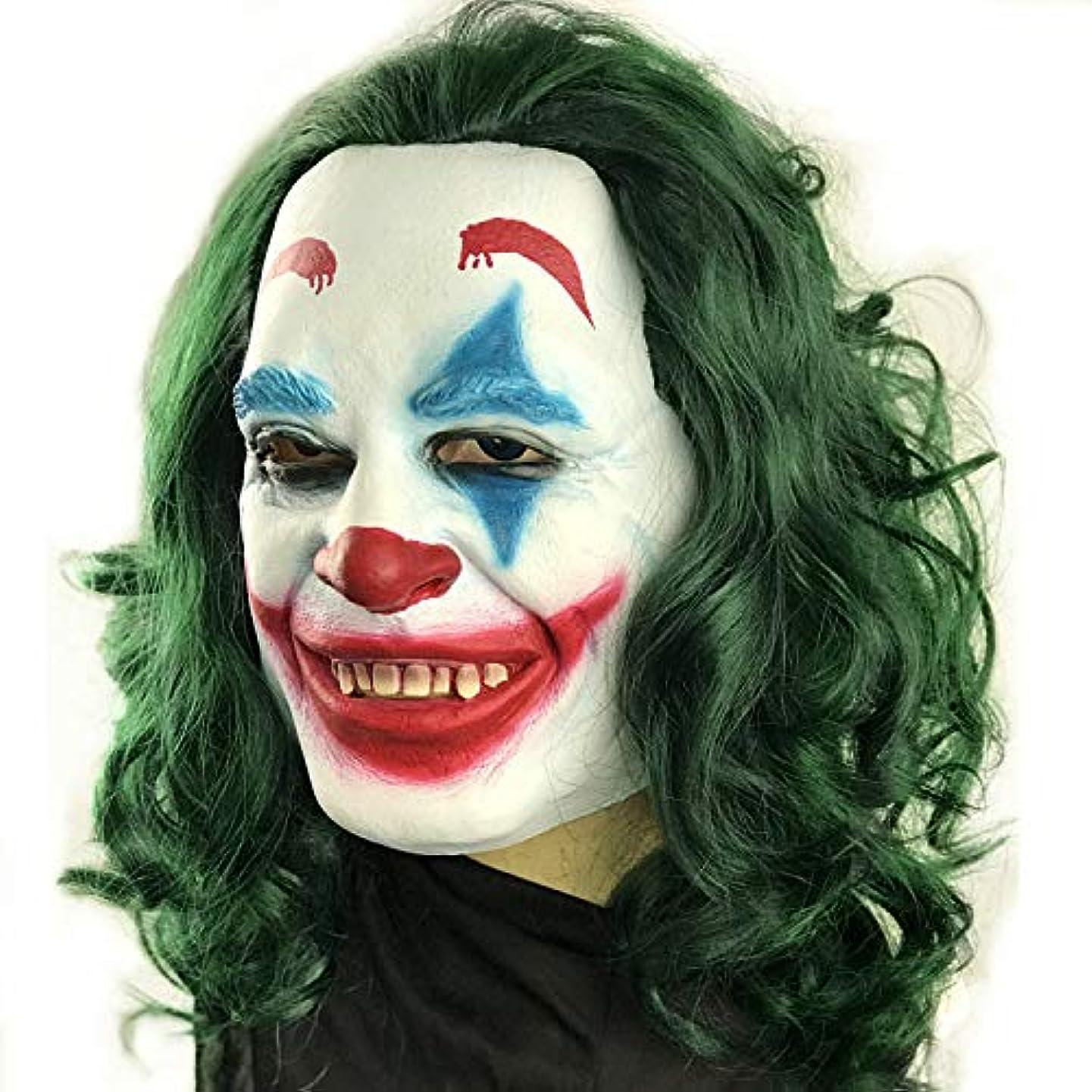 防止ぜいたく娯楽ハロウィン黒と白ピエロマスク/なりすましホラーマスクプロムパフォーマンスショードレスアップ小道具ピエロマスク