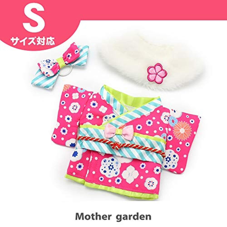 マザーガーデン Mother garden うさももドール プチ 着せ替え服《ポップロマン柄着物》Sサイズ用 お人形遊び きせかえ ドール 着せ替え服 くまさん
