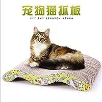 ねこ 子猫 ペット 猫 トレーニング 猫 グッズ の スクラッチ ボード パッド 爪とぎ ベッド マット 爪 ケア インタラクティブ 玩具 を 段ボール