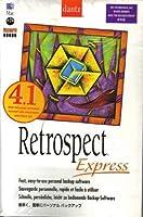 Retrospect Express 4.1 [並行輸入品]