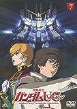 機動戦士ガンダムUC 7[DVD]