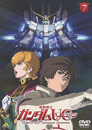 機動戦士ガンダムUC 7 [DVD]の詳細を見る