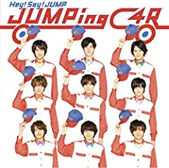 Hey! Say! JUMP「JUMPing CAR」のジャケット画像