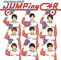 Hey! Say! JUMP「Puppy BOO」のジャケット画像