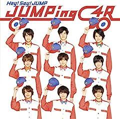 Hey! Say! JUMP「Viva! 9's SOUL」のジャケット画像