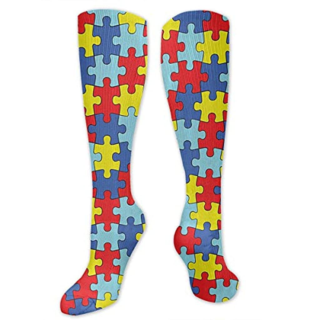 命題おもしろい打倒靴下,ストッキング,野生のジョーカー,実際,秋の本質,冬必須,サマーウェア&RBXAA Colorful Puzzle Pieces Socks Women's Winter Cotton Long Tube Socks...