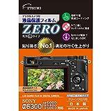 ETSUMI 液晶保護フィルム ZERO SONY α6300/α6000/α5100/α5000対応 E-7305