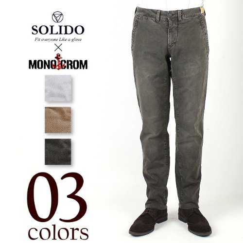 DOUBLE NAME COTTON STRETCH PANTSコットン ストレッチ パンツ MSL11A553 (3colors) ソリード