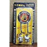 ハローキティ ペアストラップ ペア根付 阪神タイガース Hello Kitty サンリオ sanrio あすなろ舎