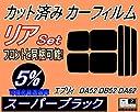 A.P.O(エーピーオー) リア (s) エブリィ DA52 DB52 DA62 (5 ) カット済み カーフィルム DA52V DA52W DA62V DA62W DB52Vエブリー スズキ