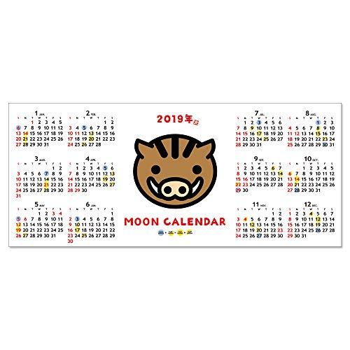 2019 ムーンカレンダーポストカード (干支・いのしし) ...