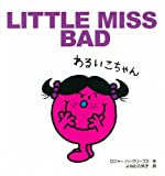 LITTLE MISS BAD わるいこちゃん (MR.MEN and LITTLE MISS 5)