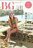 BG(beach girls) ビーチガールズ 28 (エイムック 1779)