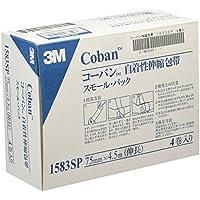 コーバン(スキントーン)SP 1583SP(75MM)4カン