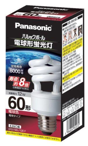 パナソニック 電球型蛍光灯60W 電球色 FED15EL