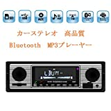 Bluetoothカーラジオ - Best Reviews Guide