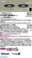 パナソニック照明器具(Panasonic) Everleds [高気密SB形] LEDダウンライト スピーカー機能付き(親機・子機セット) XLGB79006LB1(ライコン対応・拡散タイプ・美ルック・温白色)