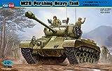 ホビーボス 1/35 ファイティングヴィークルシリーズ アメリカ M26 パーシング プラモデル